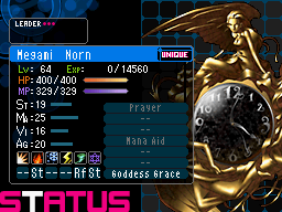 File:Norn Devil Survivor 2 (Top Screen).png