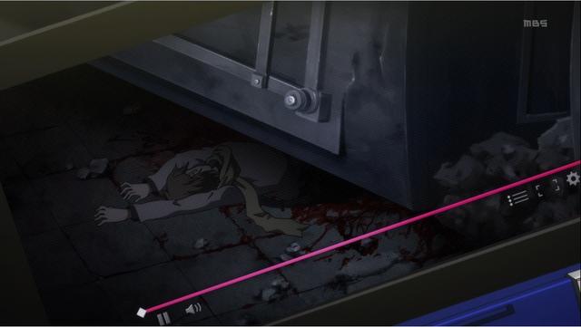 File:Daichi's death clip.png