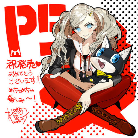 File:P5 Ann Takamaki tribute illustration by Arco Wada (Fate EXTRA series character designer).jpg