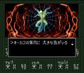 SMTIf-Parasite (Boss).png