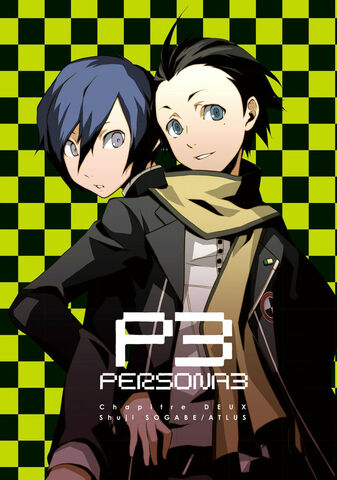File:Persona 3 Manga 3.jpg