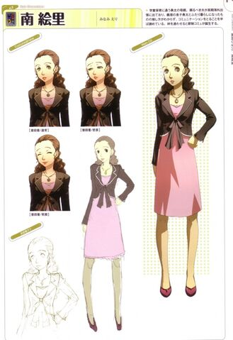 File:Persona 4 Eri.jpg