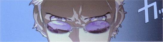 File:P4-Kanji-Glasses.jpg