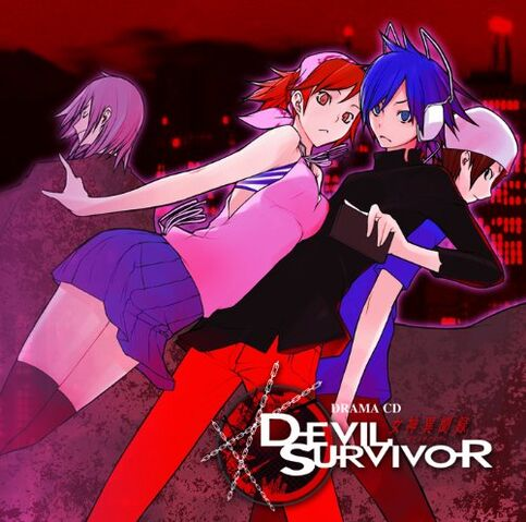 File:Devil Survivor Drama CD Cover.jpg