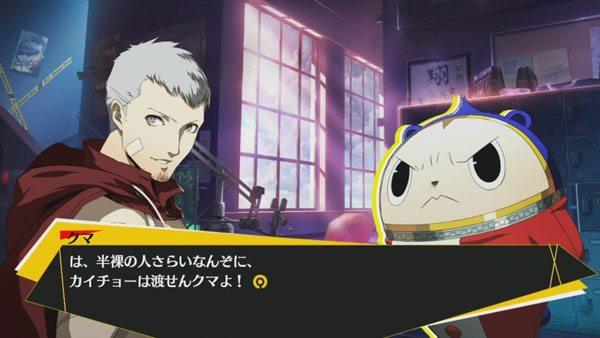 File:Persona 4 arena 3.jpg