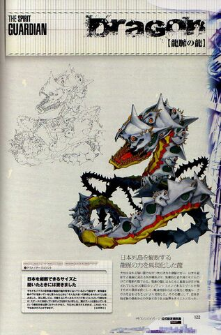File:Dragon stream.jpg