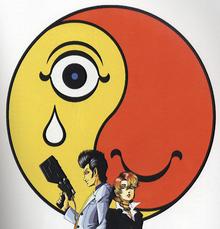Kuzunoha Symbol