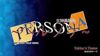 Yukino's Theme - Megami Ibunroku Persona