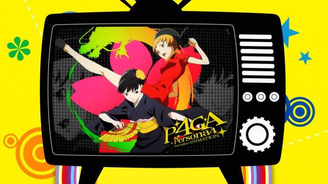 File:Persona 4 The Golden Episode 2 Dragon dance theme.jpg