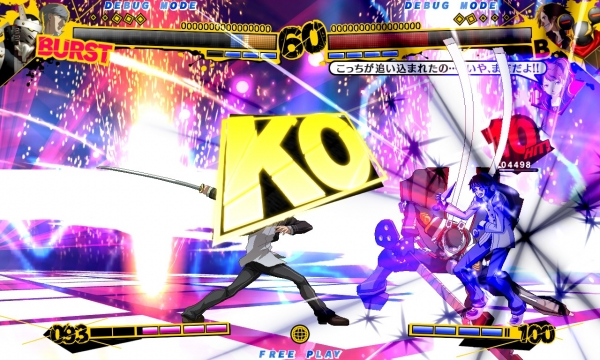 File:Persona 4 Ultimate KO.jpg