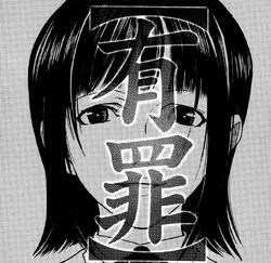 PxD Manga - Kaoru