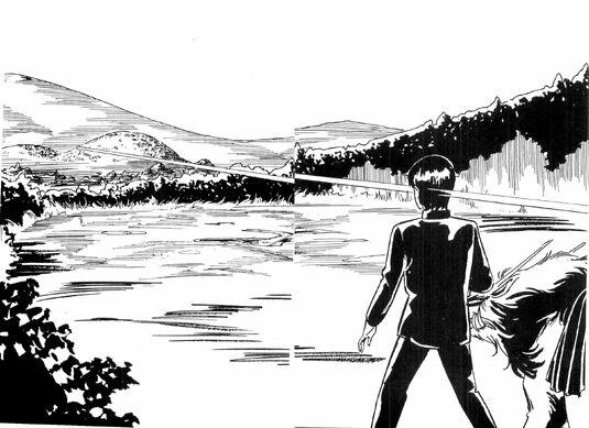 File:Mtnakajimainasuka.jpg