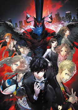 PERSONA5 package visual
