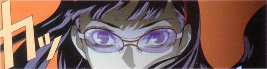 File:P4-Yukiko-Glasses.jpg