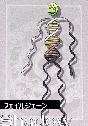 File:Fail Gene P4 Anim.jpg