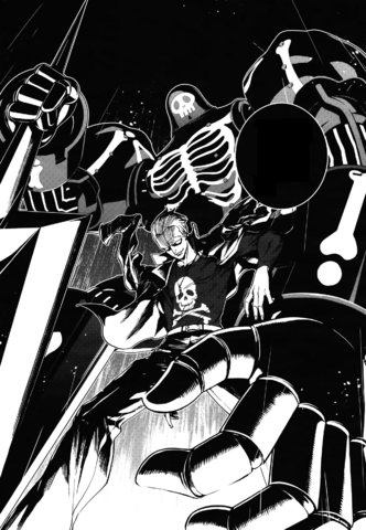 File:P4AU manga Shadow Kanji.png