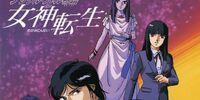 Digital Devil Story: Megami Tensei (OVA)