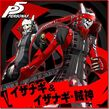 P5 Izanagi and Izanagi Thief God