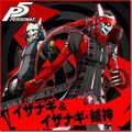 P5 Izanagi and Izanagi Thief God.jpg