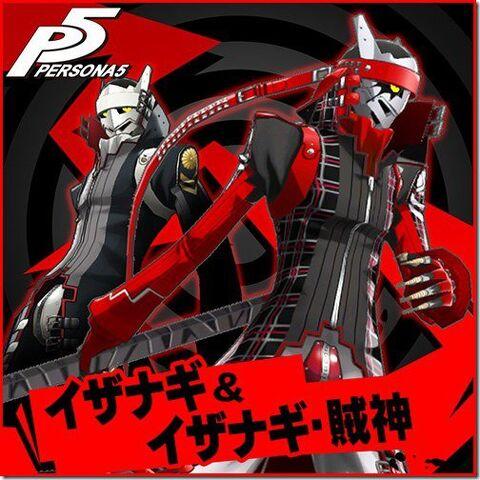 File:P5 Izanagi and Izanagi Thief God.jpg