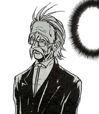 File:Yamaoka Manga.jpg
