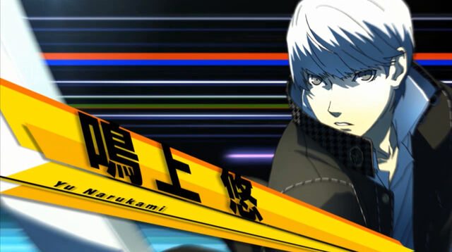 File:Yu Narukami in P4U2 trailer.jpg