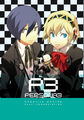 Persona 3 manga 2.jpg
