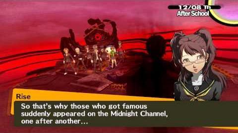Persona 4 Boss Shadow Adachi and Ameno-Sagiri Expert
