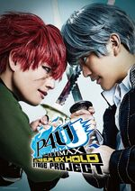 P4 Ultimax Stageplay official visual