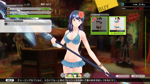 File:SMTxFE Anzu Store Tokyo.jpg