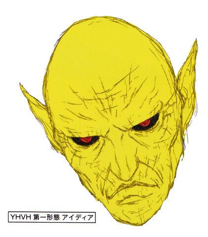 File:YHVH A concept SMT4A.jpg