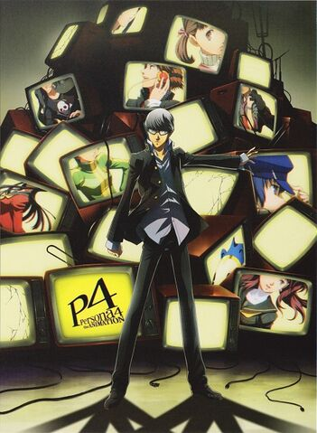File:Persona 4 The animation Investigation Team.jpg