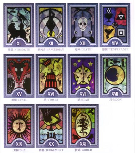 Wild Card Joker Latest?cb=20110601122340