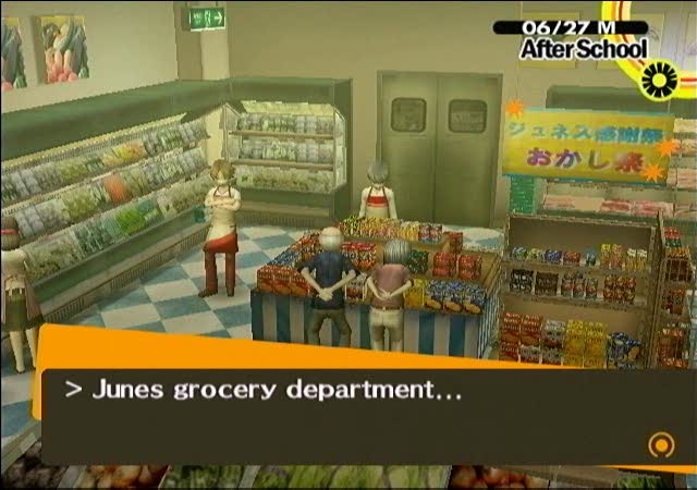 File:Persona 4 junes 3.jpg