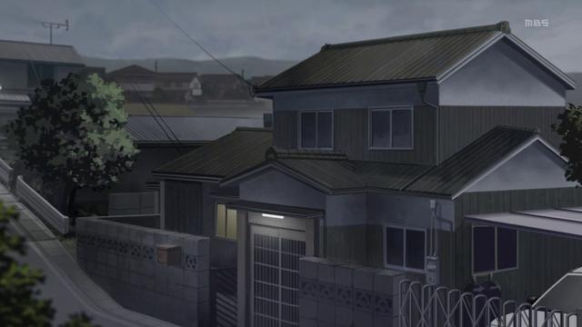 File:Persona 4 dojima house.png