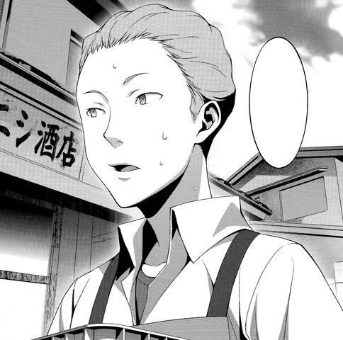 File:Naoki P4 Manga.png