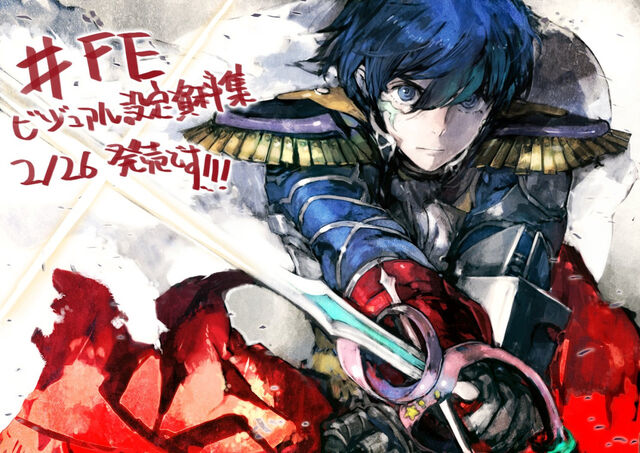 File:SMTxFE Itsuki on ♯FE artbook cover illustration by toi8.jpg