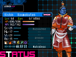 File:Koumokuten Devil Survivor 2 (Top Screen).png