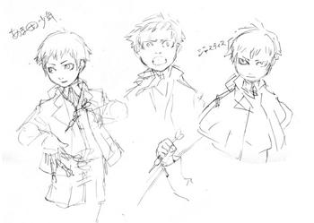 File:Persona 3 Ken.jpg