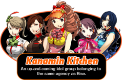 P4D Kanamin Kitchen