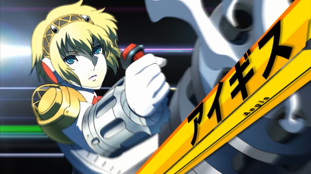 File:Aigis in P4U2 trailer.jpg