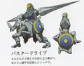 P3M concept art of Rampage Drive.jpg