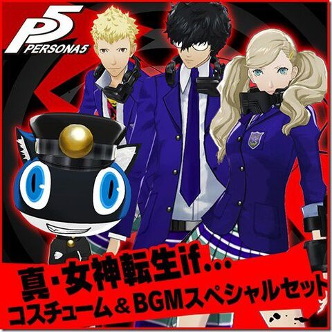 File:P5 Karukozaka High School costumes DLC.jpg