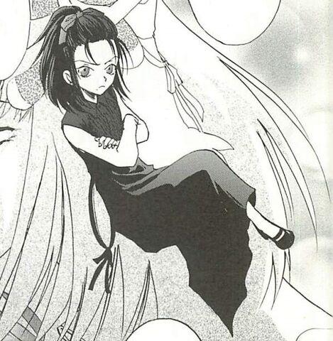File:Manga Aki.jpg