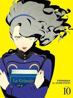 File:Persona 4 Volume 10.jpg