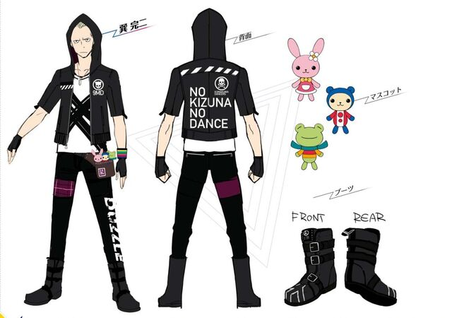 File:P4D Official Visual Visual Book Original Stage Costume for Kanji.jpg