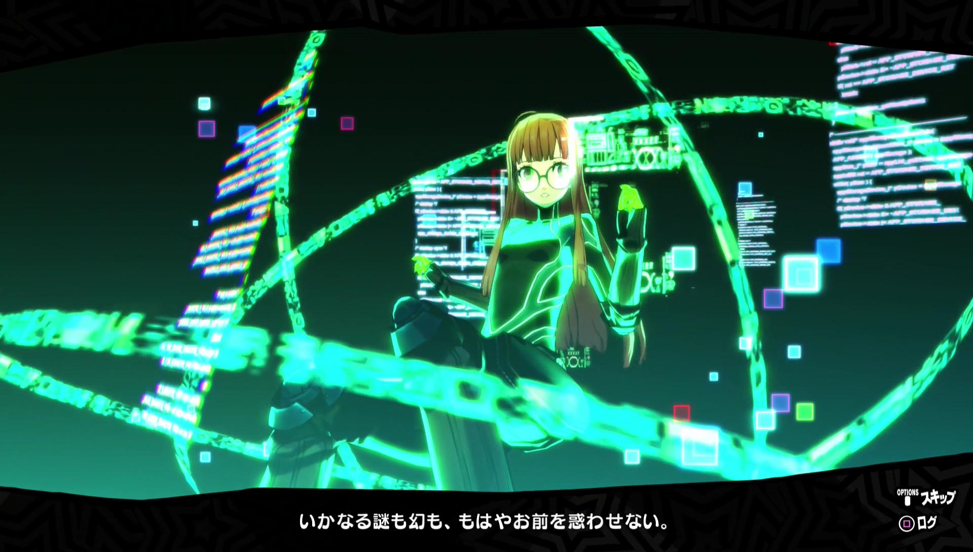File:P5 Famitsu scan Futaba inside of Necronomicon.jpg