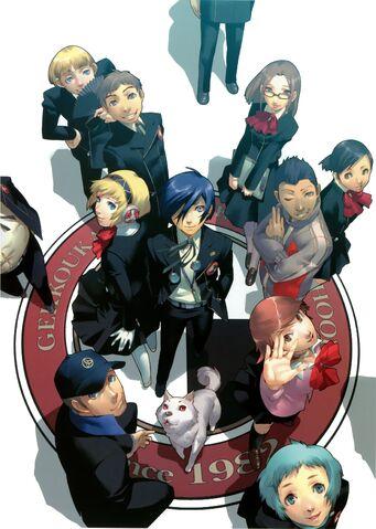 File:Persona 3 FES artwork.jpg