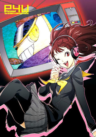 File:Rise and General Teddie special image from P4U Manga.jpg