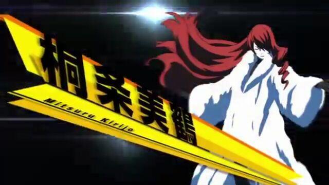 File:Mitsuru in P4U2 trailer.jpg